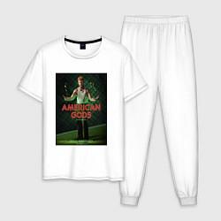 Пижама хлопковая мужская American Gods: Mad Sweeney цвета белый — фото 1