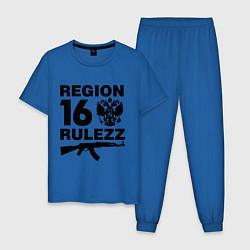 Пижама хлопковая мужская Region 16 Rulezz цвета синий — фото 1