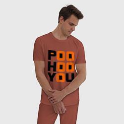 Пижама хлопковая мужская Poo hoo you цвета кирпичный — фото 2