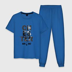Пижама хлопковая мужская Chester: 1967-2017 цвета синий — фото 1