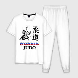 Пижама хлопковая мужская Russia Judo цвета белый — фото 1