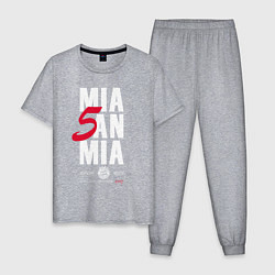 Пижама хлопковая мужская Bayern FC: Mia San Mia цвета меланж — фото 1