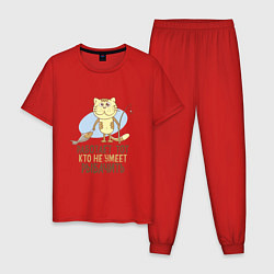 Пижама хлопковая мужская Кто не умеет рыбачить цвета красный — фото 1