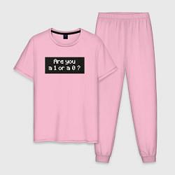 Пижама хлопковая мужская Are you 1 or 0? цвета светло-розовый — фото 1