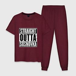 Пижама хлопковая мужская Straight Outta Sosnovka цвета меланж-бордовый — фото 1