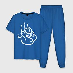 Пижама хлопковая мужская Jah Khalib цвета синий — фото 1
