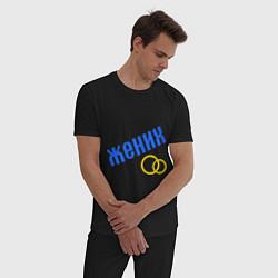 Пижама хлопковая мужская Жених, кольца цвета черный — фото 2