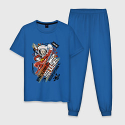 Пижама хлопковая мужская Юрий Гагарин: поехали цвета синий — фото 1