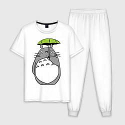 Пижама хлопковая мужская Totoro с зонтом цвета белый — фото 1