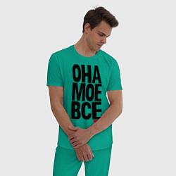 Пижама хлопковая мужская Она мое всё цвета зеленый — фото 2