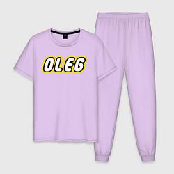 Пижама хлопковая мужская Oleg цвета лаванда — фото 1