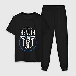 Пижама хлопковая мужская Operation Health цвета черный — фото 1