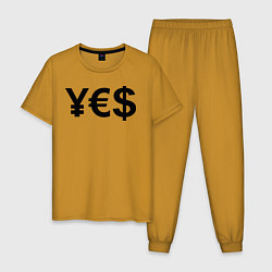 Пижама хлопковая мужская YE$ цвета горчичный — фото 1