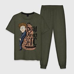 Пижама хлопковая мужская Zags цвета меланж-хаки — фото 1