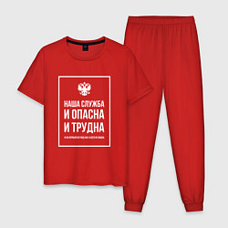 Пижама хлопковая мужская Полиция России: Наша служба цвета красный — фото 1