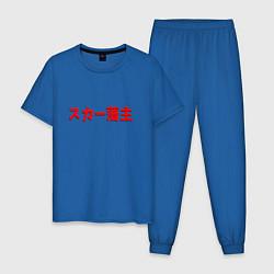 Пижама хлопковая мужская Scarlxrd цвета синий — фото 1