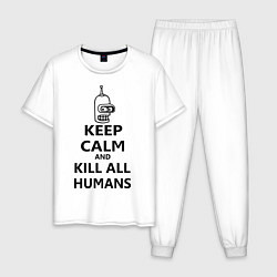 Пижама хлопковая мужская Keep Calm & Kill All Humans цвета белый — фото 1