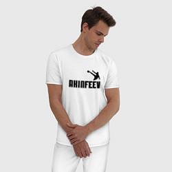 Пижама хлопковая мужская Akinfeev Style цвета белый — фото 2