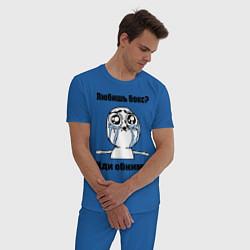 Пижама хлопковая мужская Любишь бокс – иди обниму цвета синий — фото 2