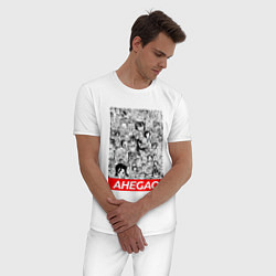 Пижама хлопковая мужская AHEGAO цвета белый — фото 2