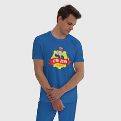 Пижама хлопковая мужская Vault-tec: 1776-2076 цвета синий — фото 2