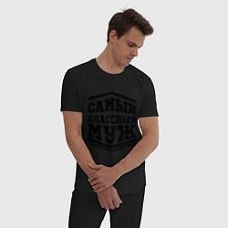 Пижама хлопковая мужская Самый классный муж цвета черный — фото 2