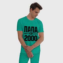 Пижама хлопковая мужская Папа с 2000 года цвета зеленый — фото 2
