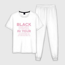 Пижама хлопковая мужская Black Pink in youe area цвета белый — фото 1