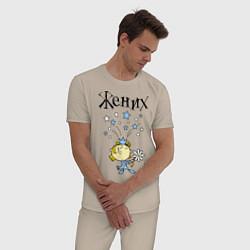 Пижама хлопковая мужская Жених цвета миндальный — фото 2
