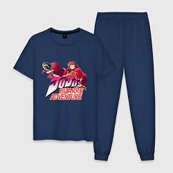 Пижама хлопковая мужская JoJo's Bizarre Adventure цвета тёмно-синий — фото 1