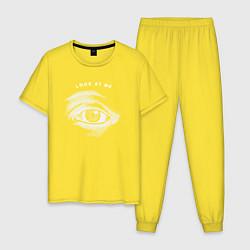 Пижама хлопковая мужская Смотри на меня цвета желтый — фото 1
