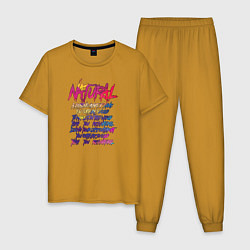 Пижама хлопковая мужская Imagine Dragons - Natural цвета горчичный — фото 1