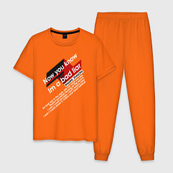 Пижама хлопковая мужская Imagine Dragons - Bad Liar цвета оранжевый — фото 1