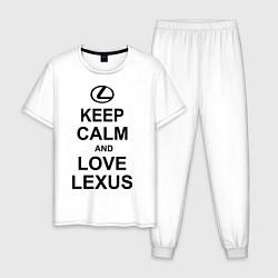 Пижама хлопковая мужская Keep Calm & Love Lexus цвета белый — фото 1