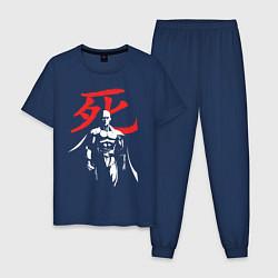Пижама хлопковая мужская Saitama Hero цвета тёмно-синий — фото 1