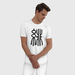 Пижама хлопковая мужская Бездомный Бог цвета белый — фото 2
