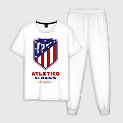 Пижама хлопковая мужская Atlecito de Madrid цвета белый — фото 1