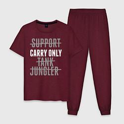 Пижама хлопковая мужская Carry only цвета меланж-бордовый — фото 1