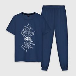 Пижама хлопковая мужская Gojira цвета тёмно-синий — фото 1