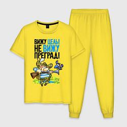 Пижама хлопковая мужская Охотник: вижу цель цвета желтый — фото 1
