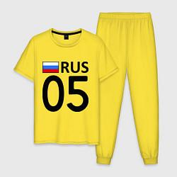 Пижама хлопковая мужская RUS 05 цвета желтый — фото 1