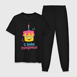 Пижама хлопковая мужская C Днём Рождения! цвета черный — фото 1