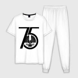 Пижама хлопковая мужская The Hunger Games 75 цвета белый — фото 1