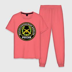 Пижама хлопковая мужская Мотострелковые войска цвета коралловый — фото 1