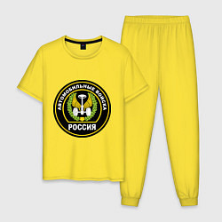 Пижама хлопковая мужская Автомобильные войска России цвета желтый — фото 1