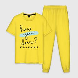 Пижама хлопковая мужская How you doin? цвета желтый — фото 1