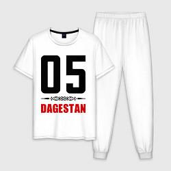 Пижама хлопковая мужская 05 Dagestan цвета белый — фото 1