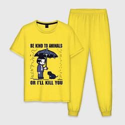 Пижама хлопковая мужская Be kind to animals or I'll kil цвета желтый — фото 1