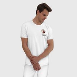 Пижама хлопковая мужская TERRA 2 цвета белый — фото 2