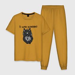 Пижама хлопковая мужская Волчьи мемы цвета горчичный — фото 1